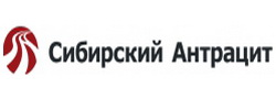 Клиент: Сибирский Антрацит