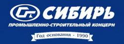 Клиент: Сибирь